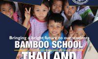 bamboo-school